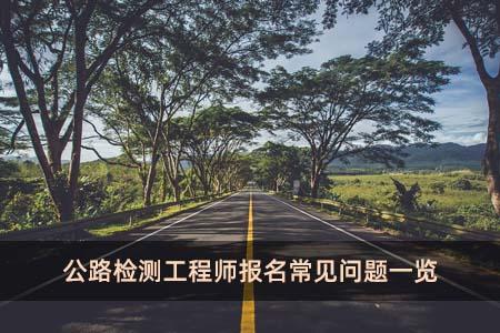 公路�z�y工程���竺�常但是苍粟旬却笑着说����}一�[