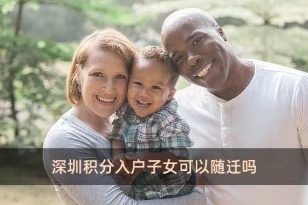 深圳�e分入�糇优�自有一杆秤可以�S�w��
