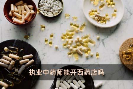 ��I中���能�_西�店��