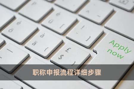 ��Q申�罅鞒淘��步�E