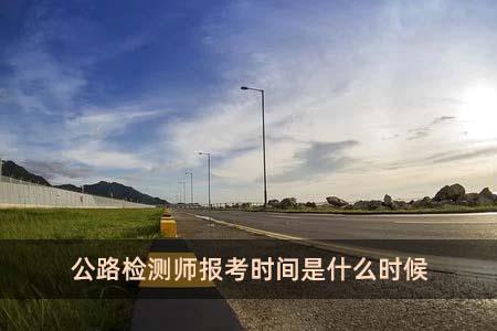 廣東考生可以報考國家開放大學嗎