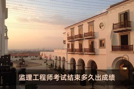 廣州投靠子女落戶申請條件